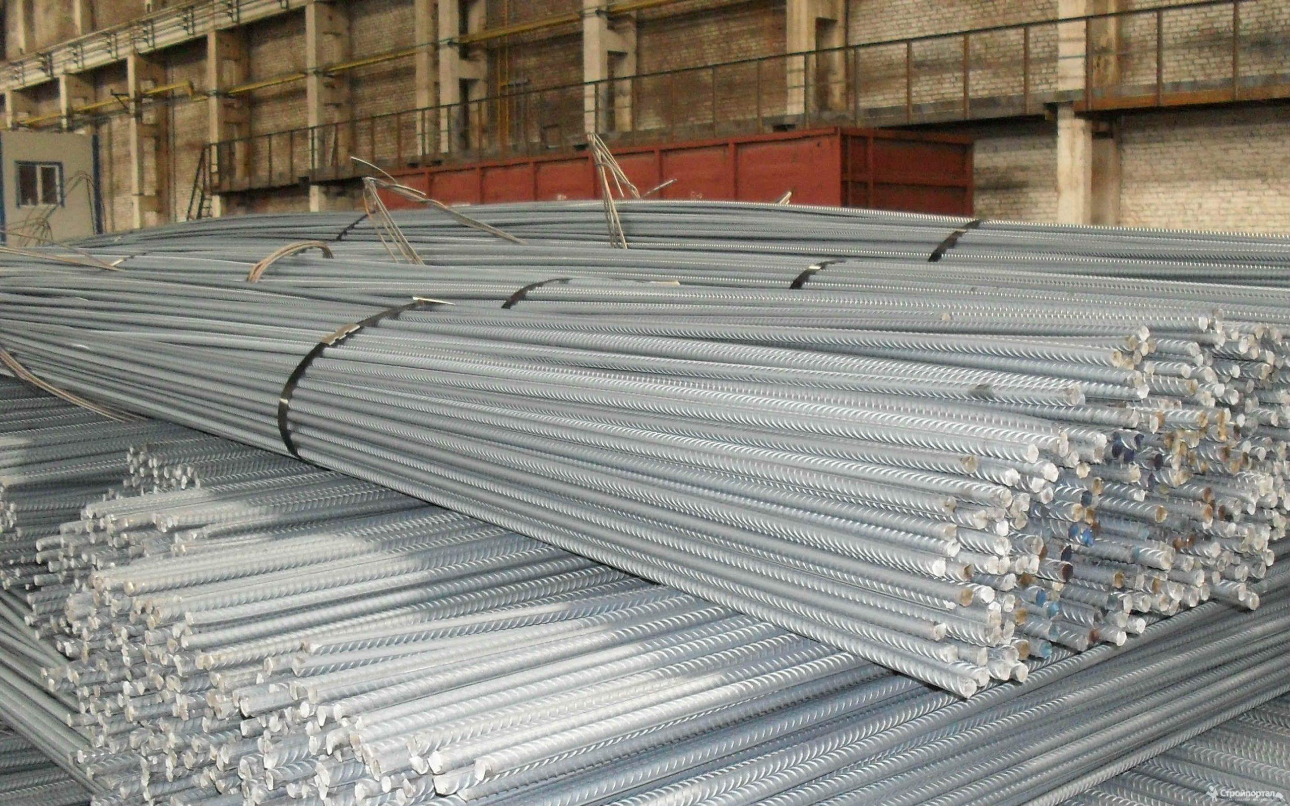 Склад металлической арматуры